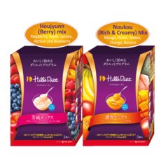 Hills diet 1