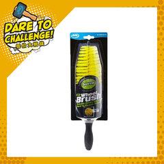 Mantis wheel brush   dare to challenge