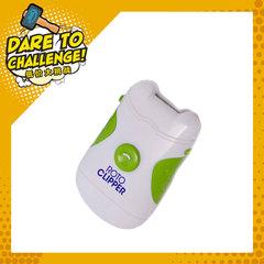 Roto clipper   dare to challenge