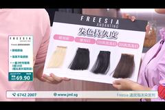 Freesia colour fade