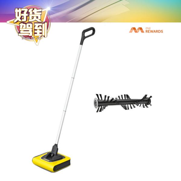 Electric broom c