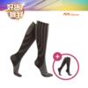 Sankom socks