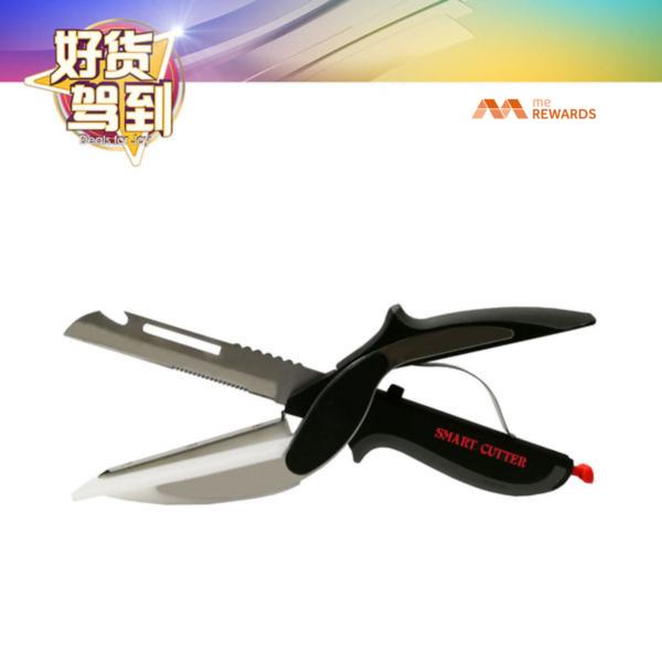 Smart cutter