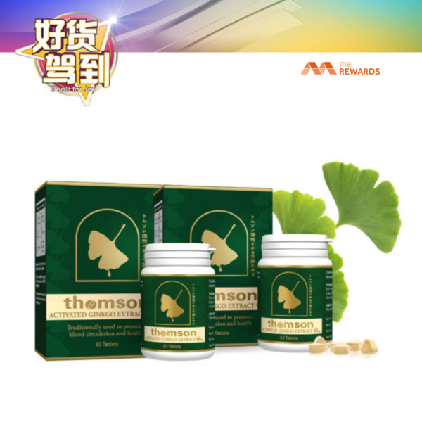 Thompson herbal c