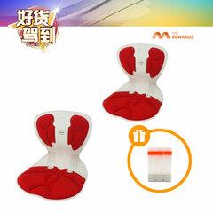 Abluecurbledfj %28comfy red red%29